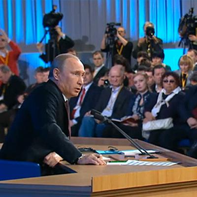 «Прямая линия» с президентом Владимиром Путиным состоится в четверг, 7 июня