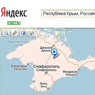 Пять стран присоединились к санкциям Евросоюза в отношении Крыма и Севастополя