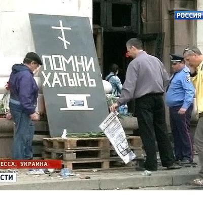 Над Домом профсоюзов в Одессе подняли знамя Победы