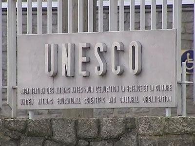 Израиль может выйти из ЮНЕСКО