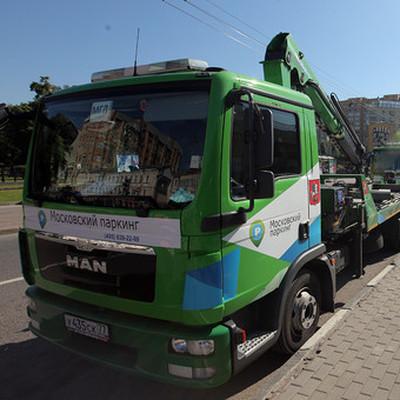 Робот поможет москвичам найти и вернуть эвакуированный автомобиль