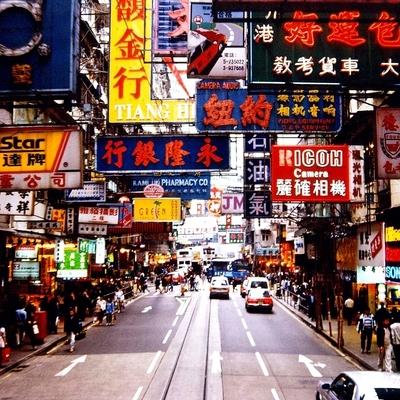 Гонконг девятый год подряд признали мегаполисом с самым дорогим в мире жильем