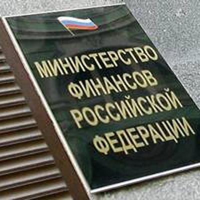 Минфин РФ не говорил напрямую об увеличении пенсионного возраста