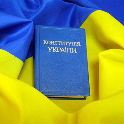 Украинский язык будет единственным государственным языком в стране