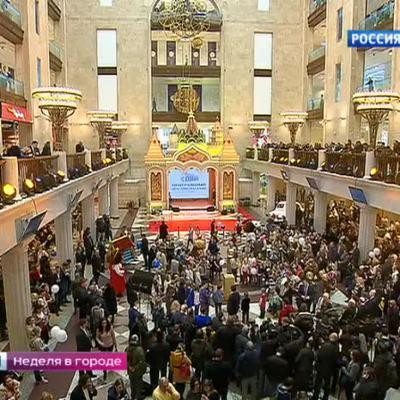 Московский торговый центр «Детский мир» эвакуирован