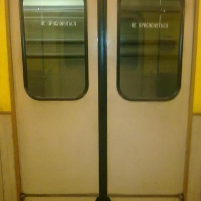 Южный вестибюль станции московского метро
