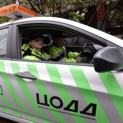ЦОДД предупредил столичных автомобилистов о затруднениях на дорогах