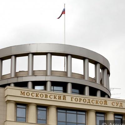 Мосгорсуд 20 октября приступит к рассмотрению жалоб на приговор Михаилу Ефремову