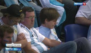 Чемпионат мира в России полон сюрпризов и интриг