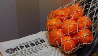 Из прошлой жизни в СССР. Новый год. Фото Леонида Варебруса