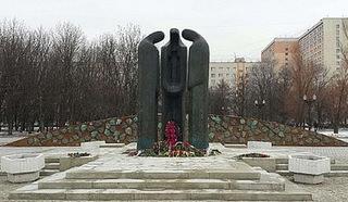 """Мемориал """"Воинам-москвичам, погибшим в Афганистане"""" в Новогиреево."""