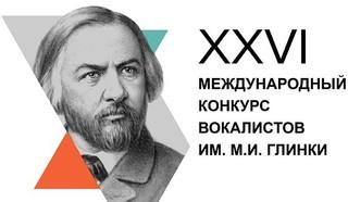 Фото n-vartovsk.ru