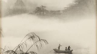 «Гребля среди туманных волн». 1951 год
