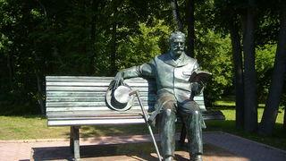 Памятник П.И. Чайковскому в его саду. Клин / SiefkinDR / CC BY-SA 3.0