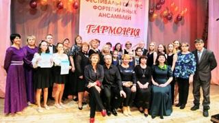 """Участники и жюри конкурса  """"Гармония-2020"""". Фото Л. Осиповой"""