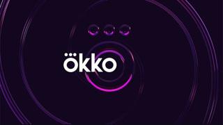 Онлайн-кинотеатр Okko | zen.yandex.ru