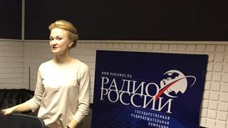 Анастасия Александровна Татарникова