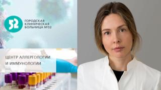 Дарья Сергеевна Фомина