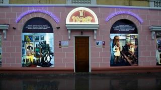 /museum-berezniki.ru/