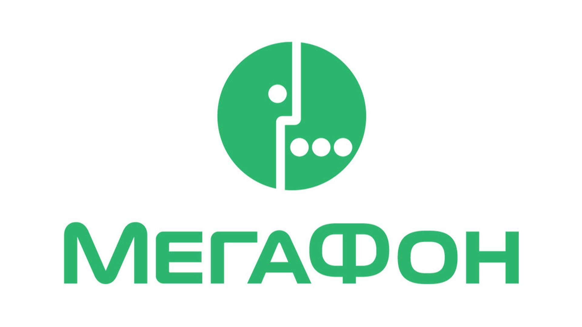 Картинки по запросу лого мегафон официальный