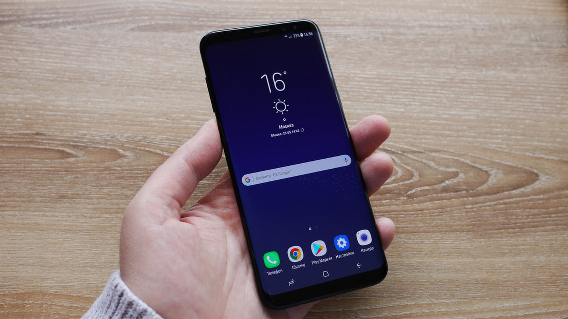 aba7880bf726f Обзор смартфона Samsung Galaxy S8+: выходя за рамки