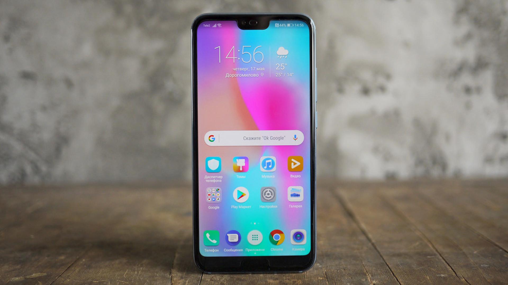 Хуавей официальный сайт купить смартфон