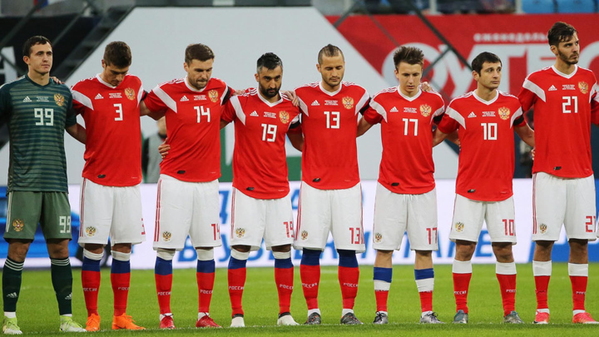 Сборная России в матче открытия чемпионата мира сыграет в красном