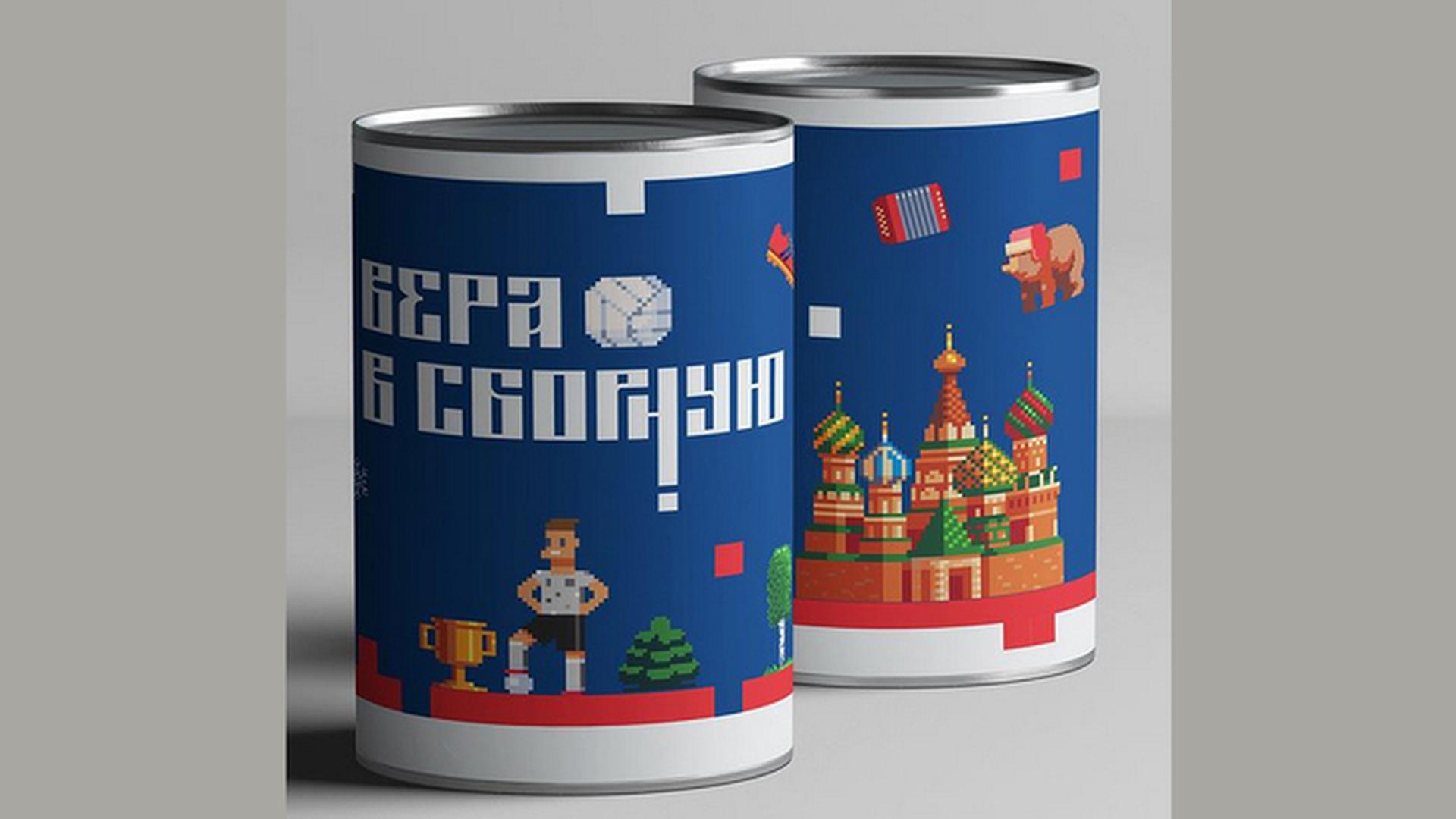 """В интернете начали продавать пустые банки с """"верой в сборную России"""""""