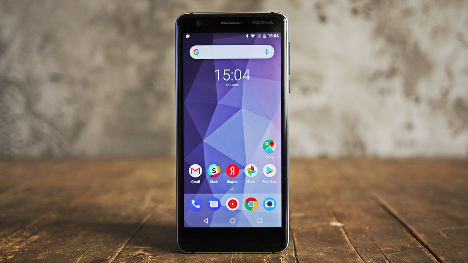 347705c1fd931 Обзор смартфона Nokia 3.1: представительный бюджетник