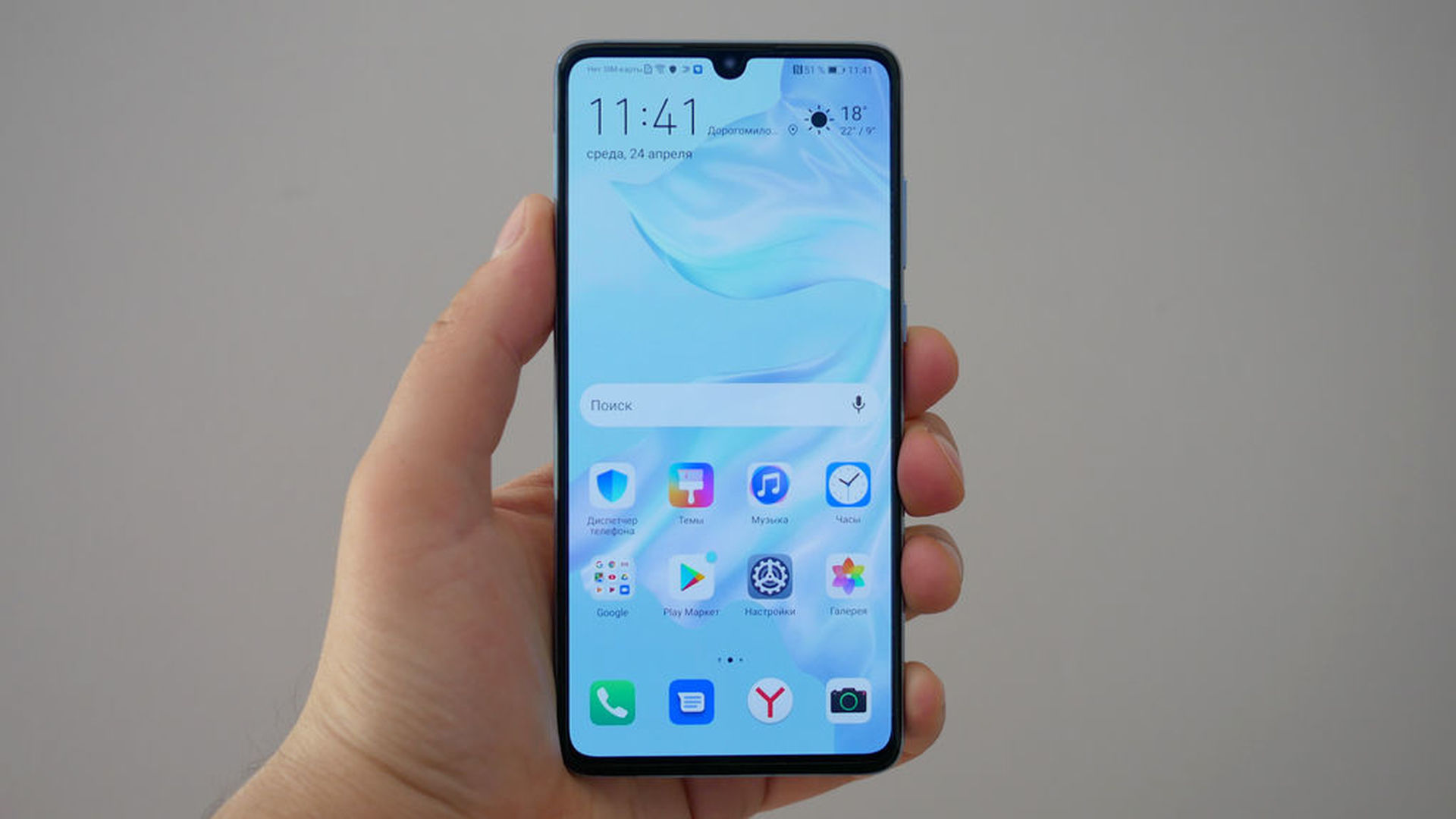 34361fb650f3b Обзор смартфона Huawei P30: базовый флагман