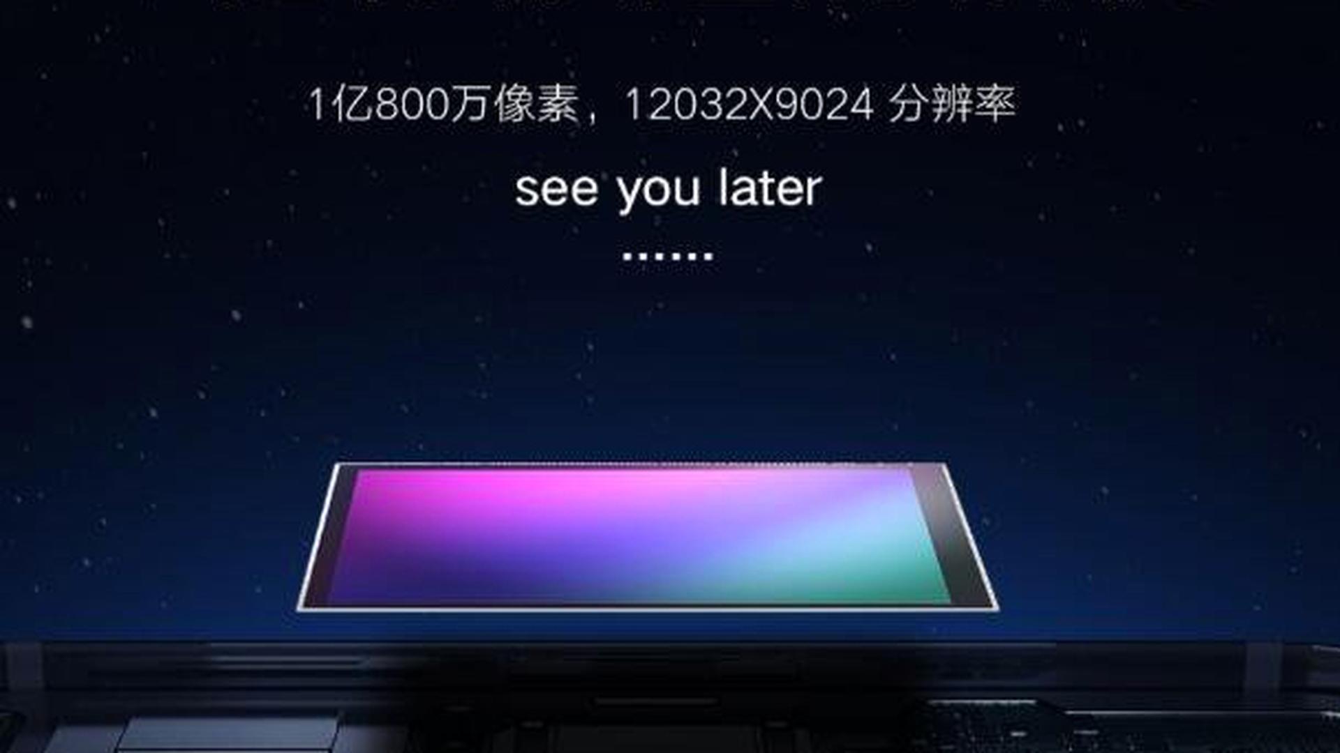 Xiaomi выпустит телефон со 108-мегапиксельной камерой