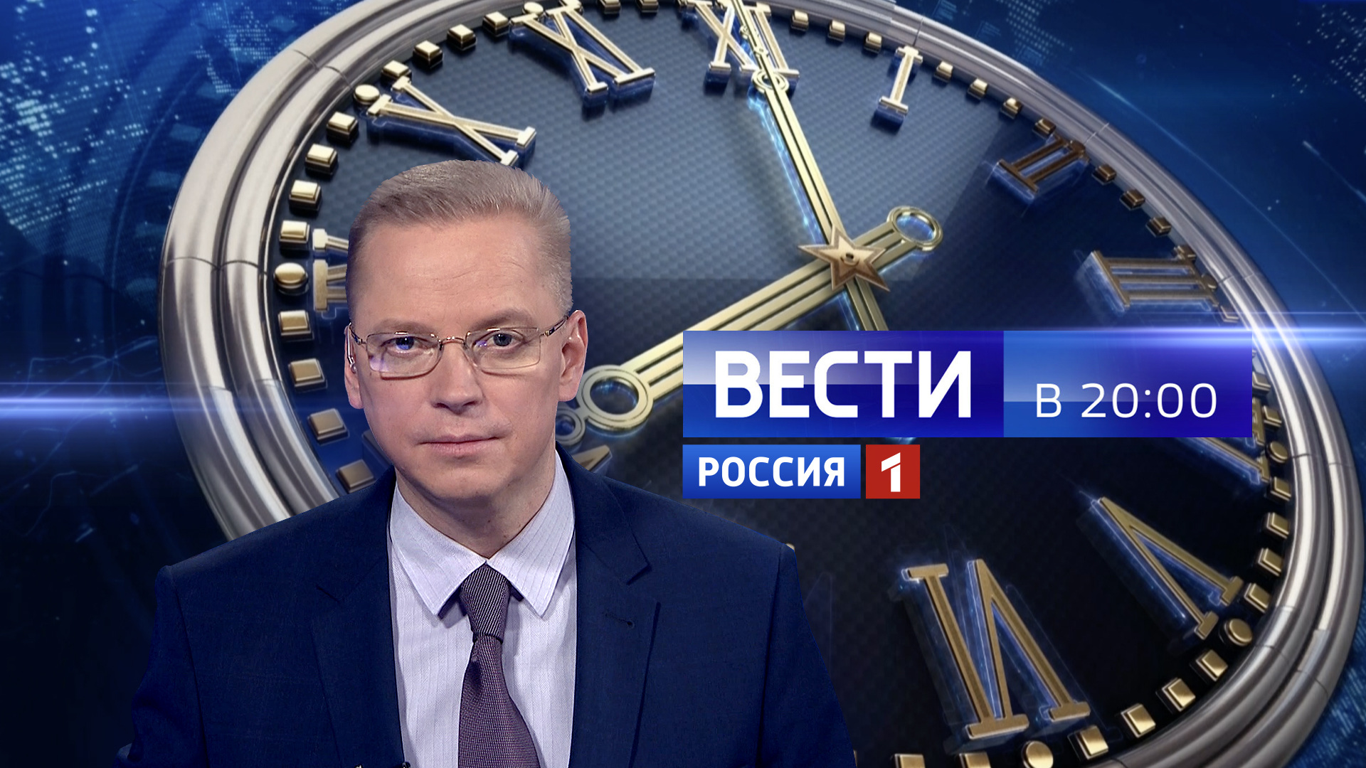 Вести в 20:00. Эрнест Мацкявичюс