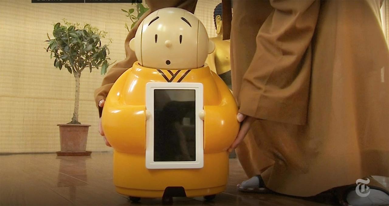 Картинки по запросу робот монах