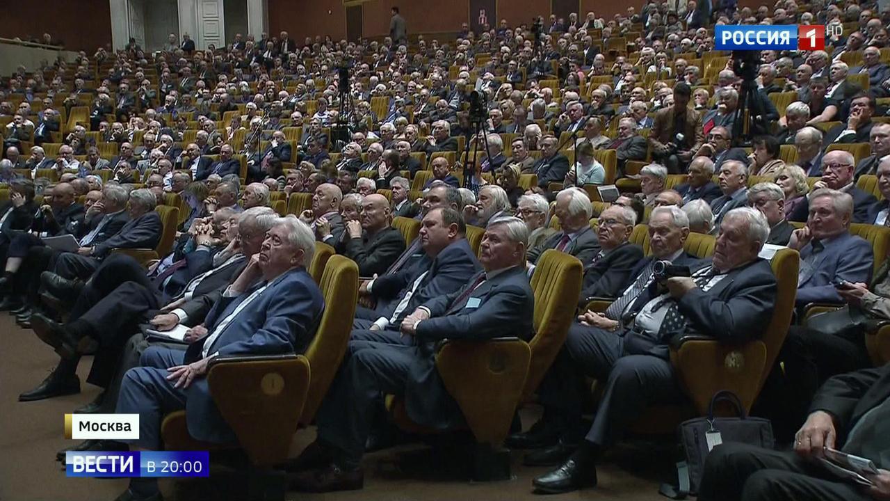 Российская академия наук выбирает президента