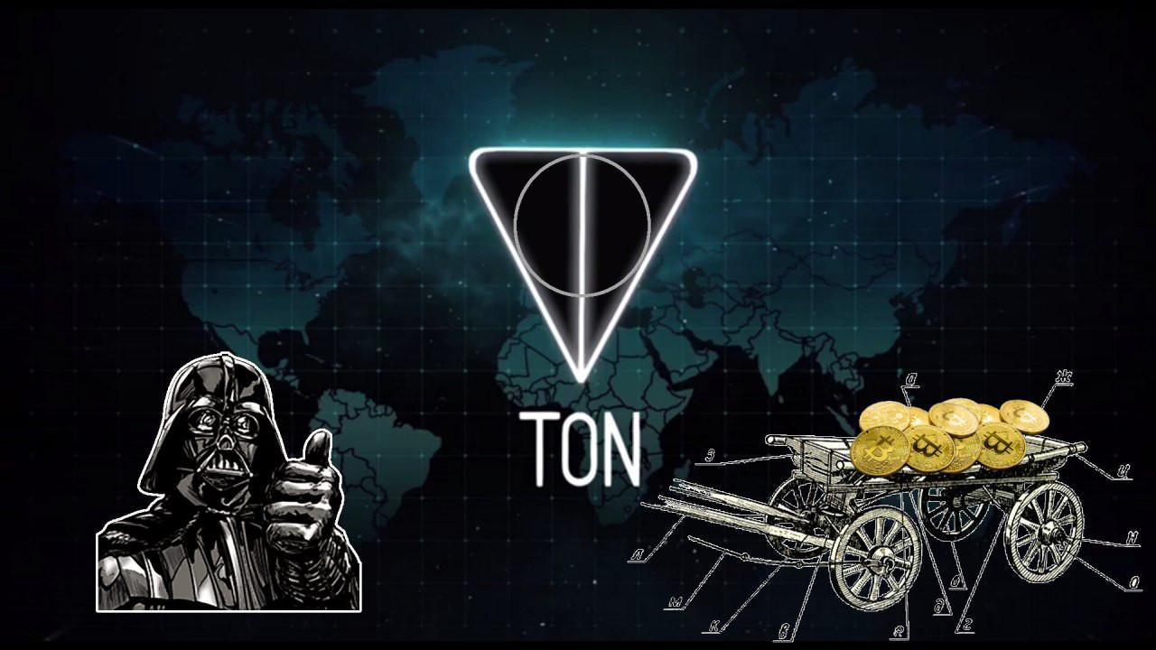 Вглобальной паутине появился предполагаемый анонс блокчейн-системы отTelegram Павла Дурова