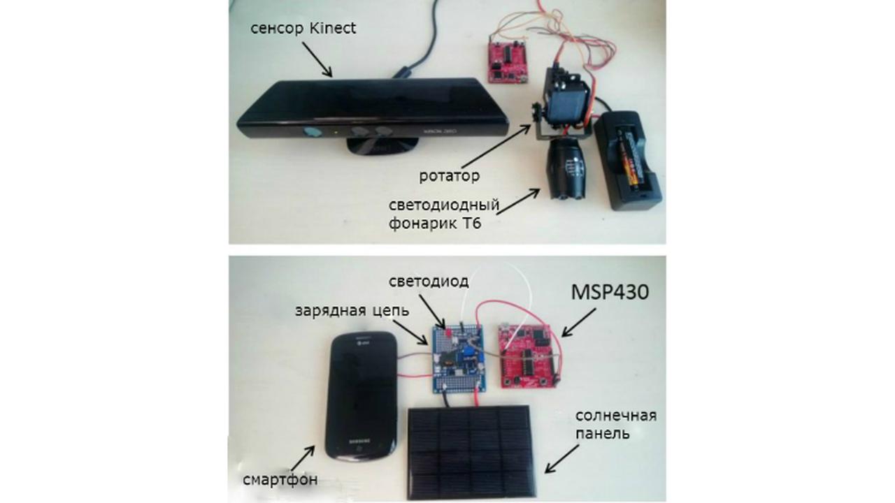 Китайцы создали устройство, заряжающее смартфоны светом