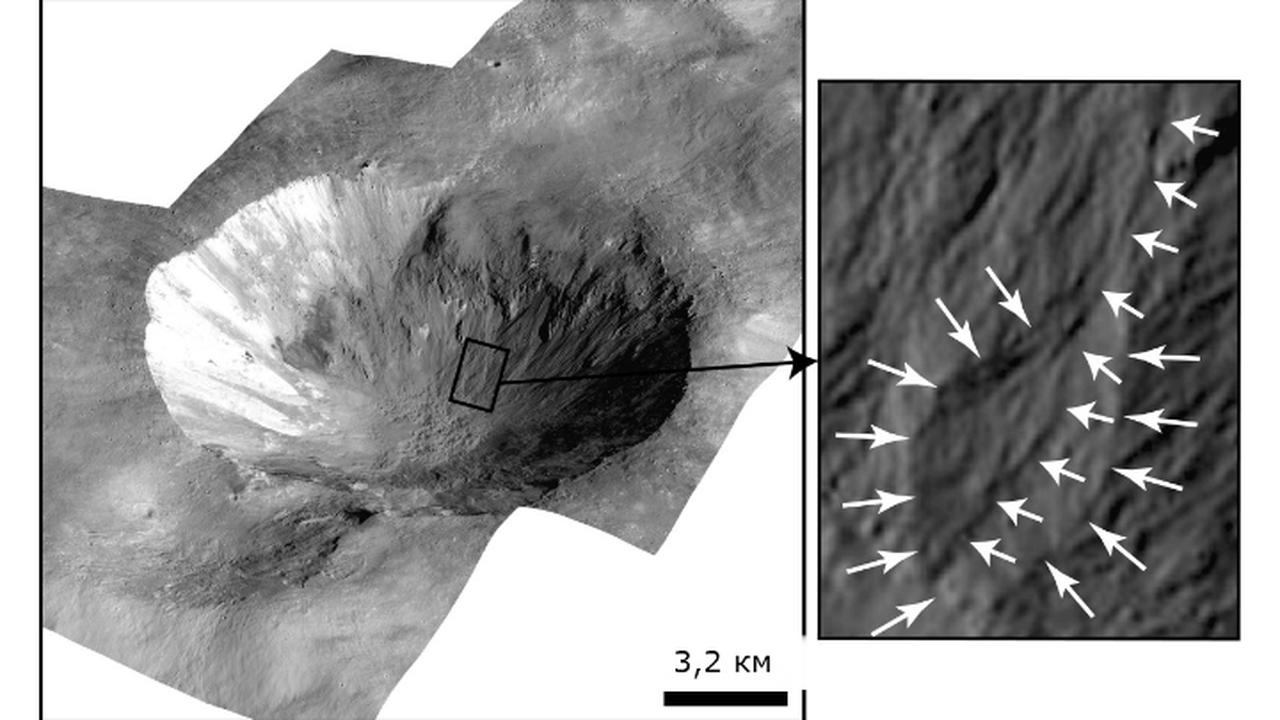 На астероиде Веста некогда текла вода