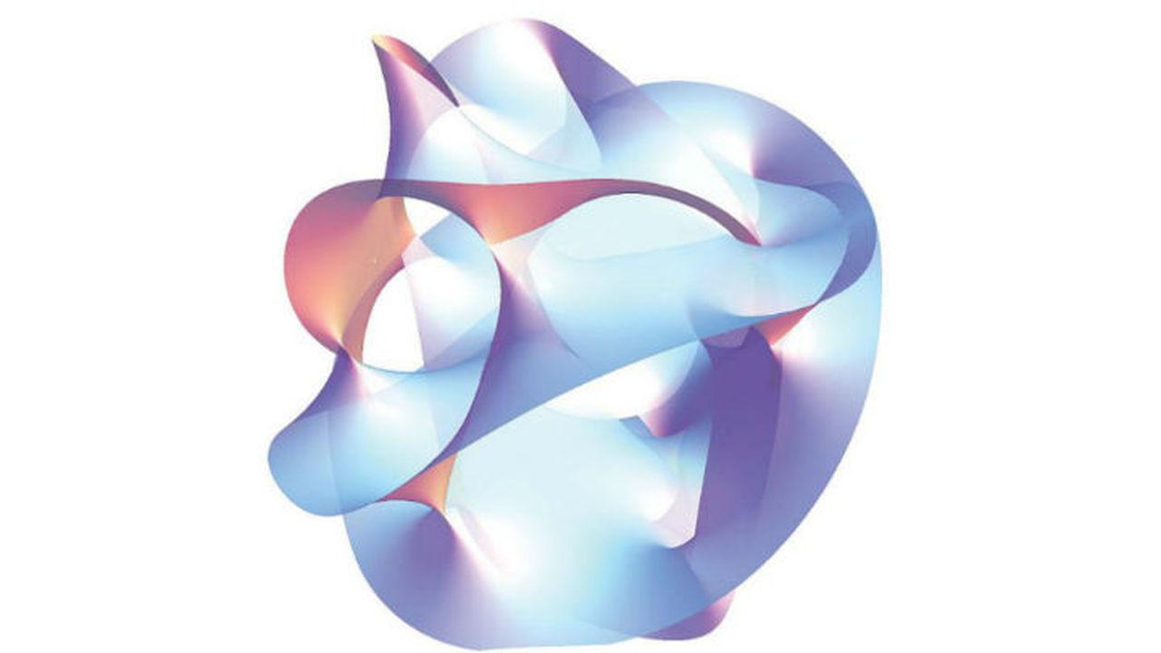 На БАКе проверят вероятность существования параллельных вселенных