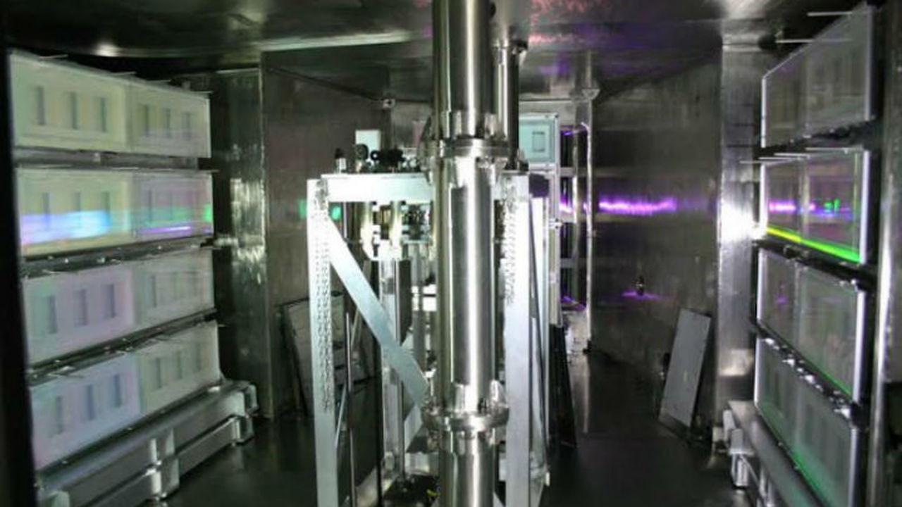 Японский лазер установил новый рекорд мощности