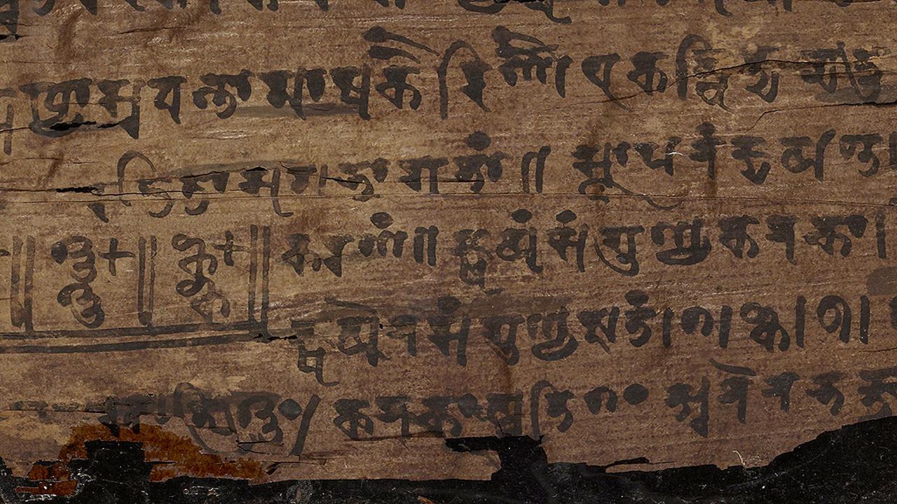 Точки-нолики: древний манускрипт подтвердил первенство Индии в создании математического нуля