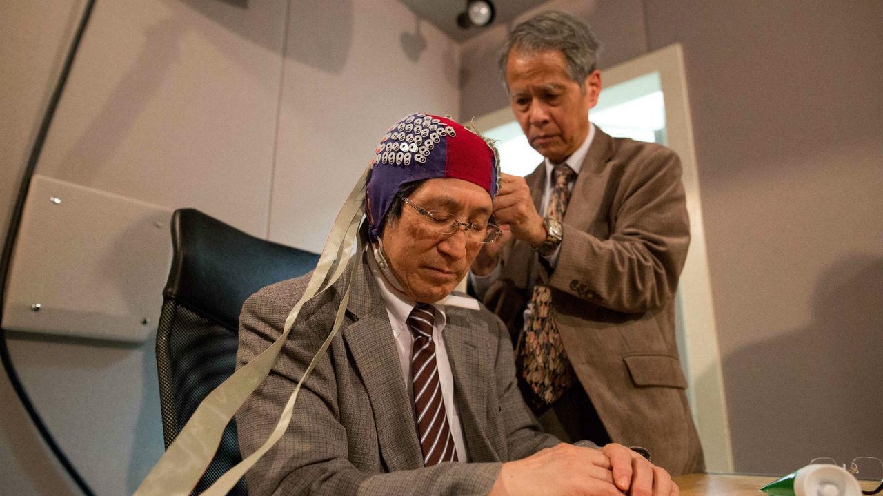 В России разработали новое средство для лечения эпилепсии