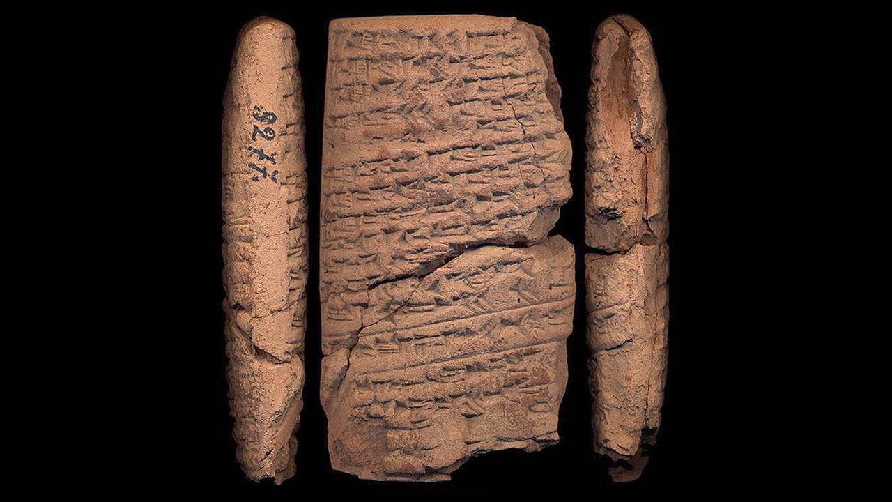 """Записки ассирийского врача: изучена 2700-летняя клинопись из """"дома экзорциста"""" в Ашшуре"""