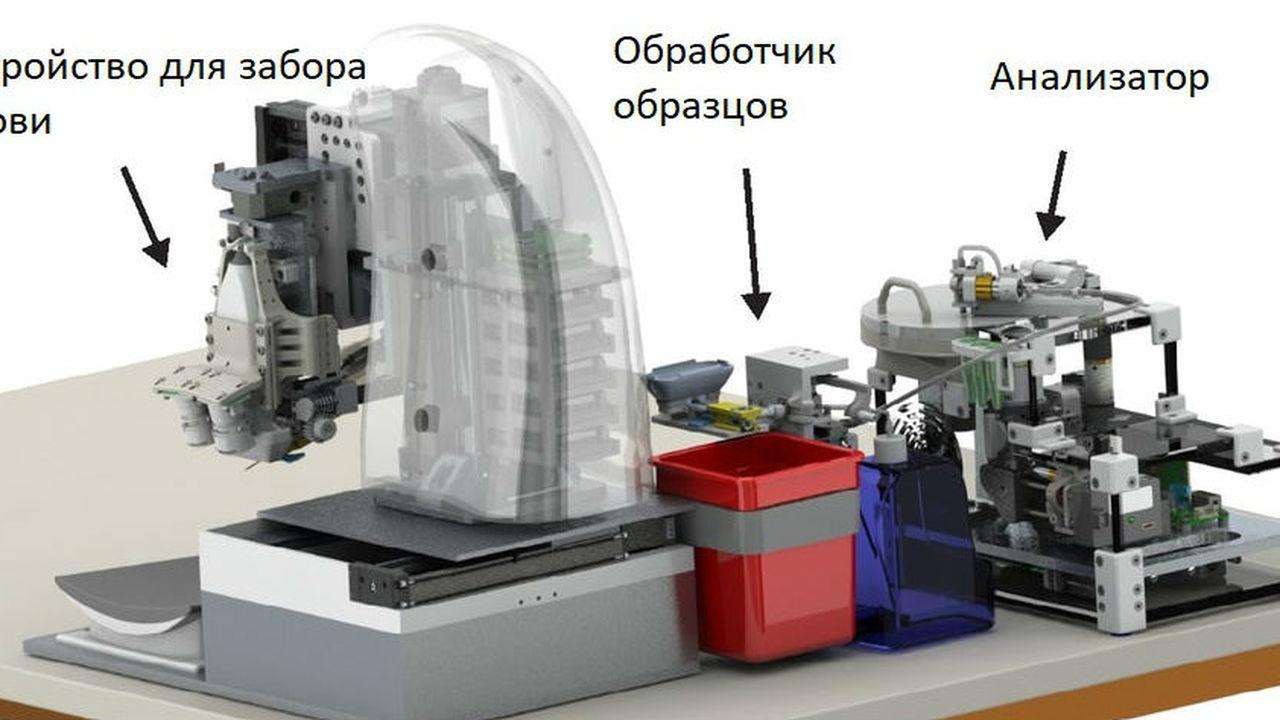 Новый робот сам возьмёт кровь из вены и проанализирует её