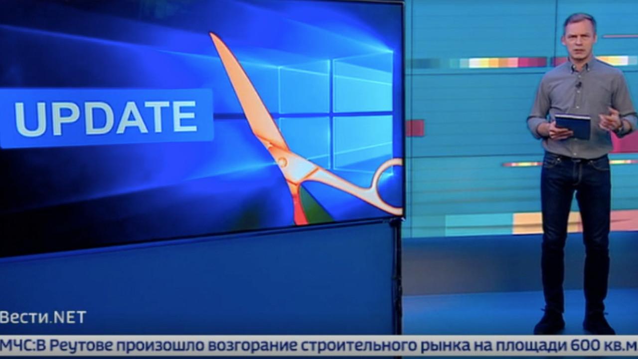 Вести.net: после обновления Windows у пользователей стали пропадать документы
