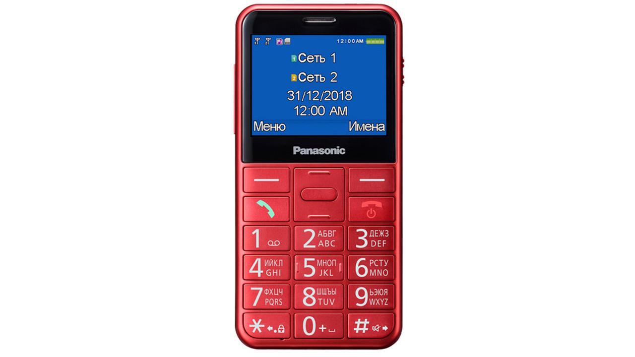 Домашний телефон для пожилых людей с большим экраном дом интернат для престарелых и инвалидов им яблочкова в москве