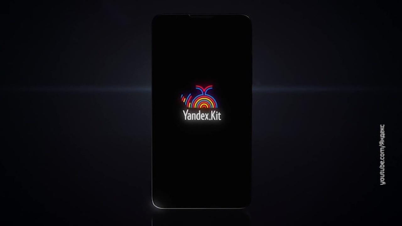 Вести.net: онлайн-магазин рассекретил Яндекс.Телефон