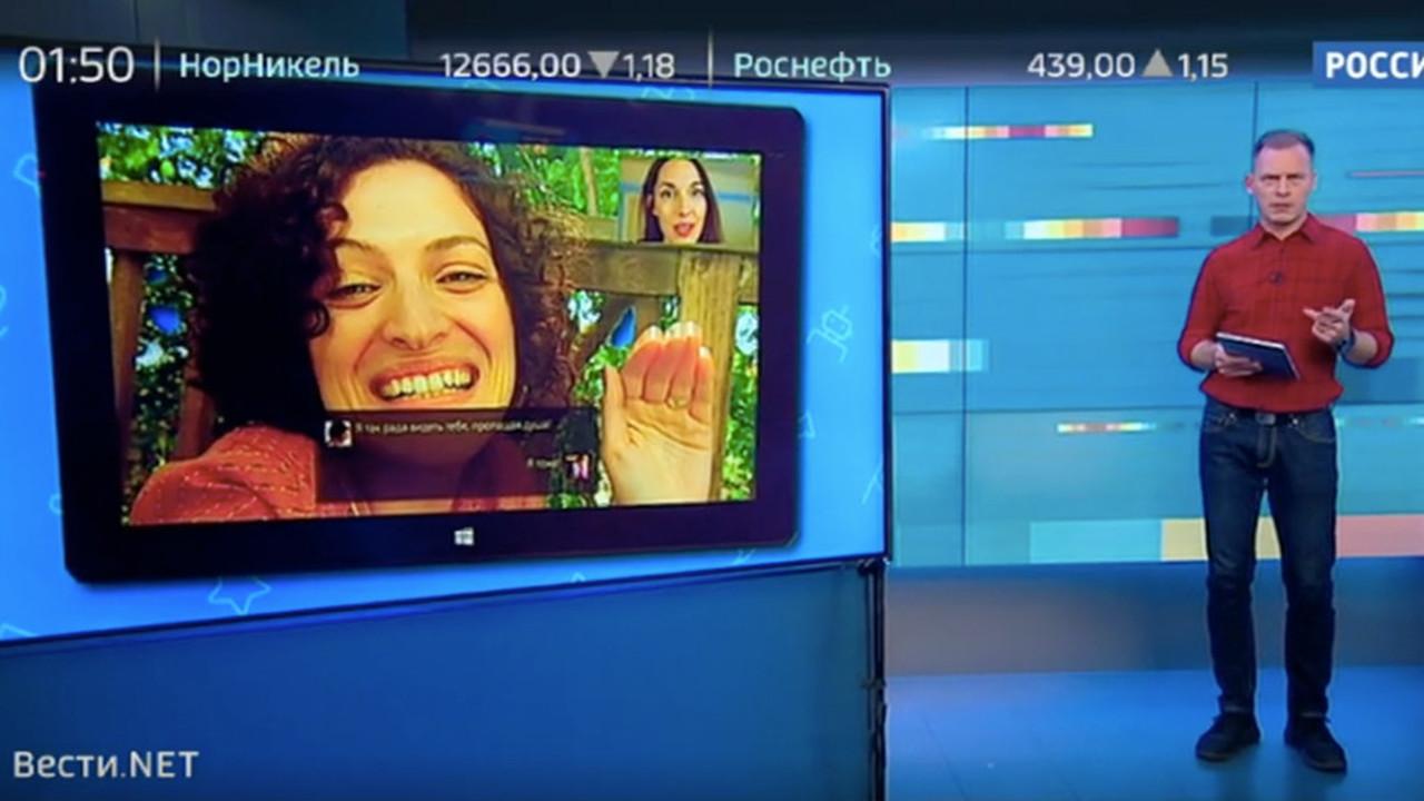 Вести.net: Microsoft представил живые субтитры в Skype