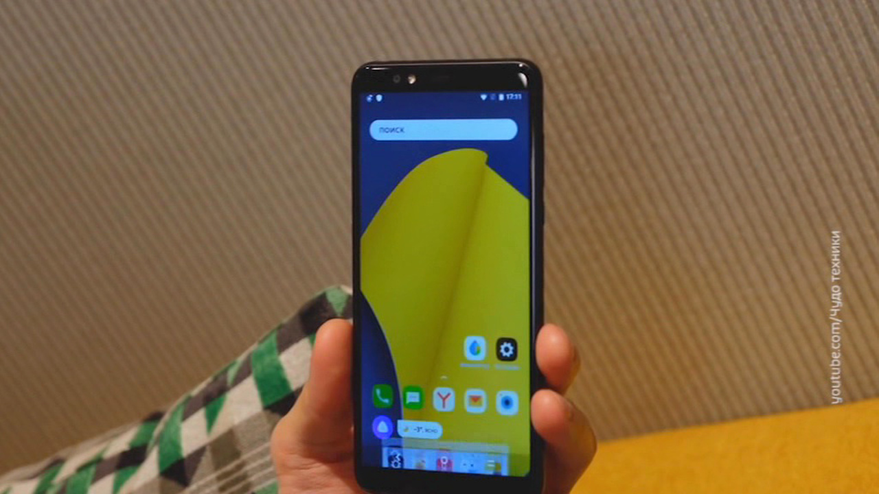 Вести.net: Samsung поймали на манипулировании фотографиями