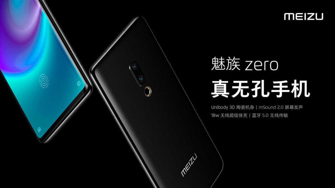 Meizu выпустила смартфон без единого порта