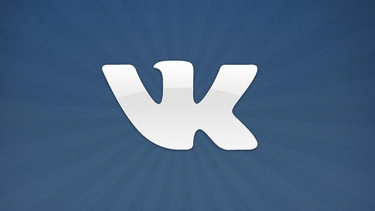 """""""ВКонтакте"""" разрешила архивировать старые записи"""